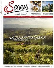 Gutschein für Ihr Jahresabo mit 12 Ausgaben für das Servus in Stadt & Land Magazin! von Servus in Stadt & Land Magazin