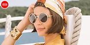 Gutschein für Gutschein für Brillen und Sonnenbrillen von BITSCHE OPTIK GMBH