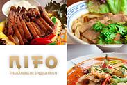 Gutschein für Lassen Sie sich von der thailändischen Küche begeistern! von NIFO – Thailändische Spezialitäten