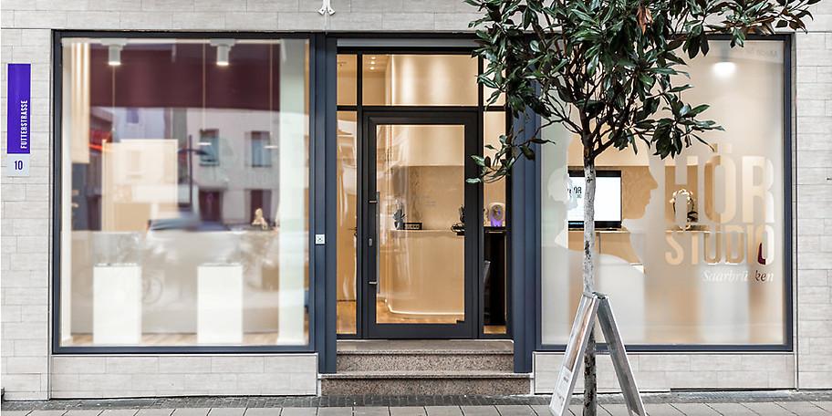 Das Hörstudio Saarbrücken heißt Sie herzlich willkommen