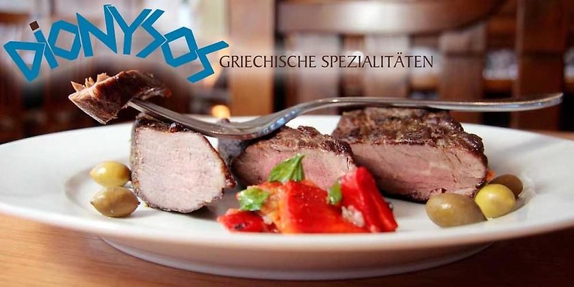 Gutschein für Griechische Spezialitäten in Ismaning von Restaurant Dionysos