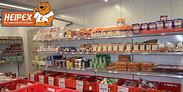 Gutschein für Einfach mehr für's Geld – Ihr Einkaufsgutschein für Qualität und Frische von Heipex Lebensmittel