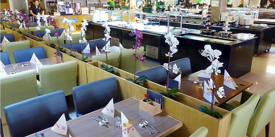 Gutschein - Restaurant Gongbao - 19,90 € statt 39,80 €