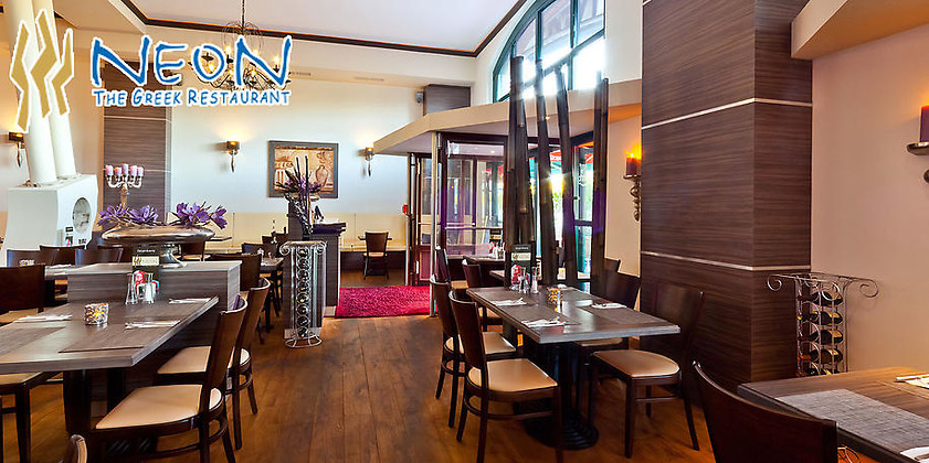 Gutschein für Genießen Sie ein Stück Griechenland in Oberhausen von Restaurant Neon