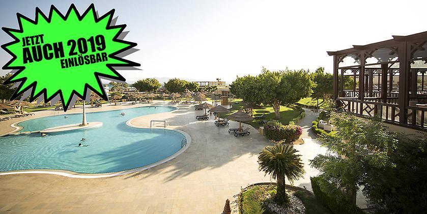 Gutschein für 7 Tage Urlaub in Hurghada für 2 Personen zum halben Preis! von ROBINSON CLUB SOMA BAY